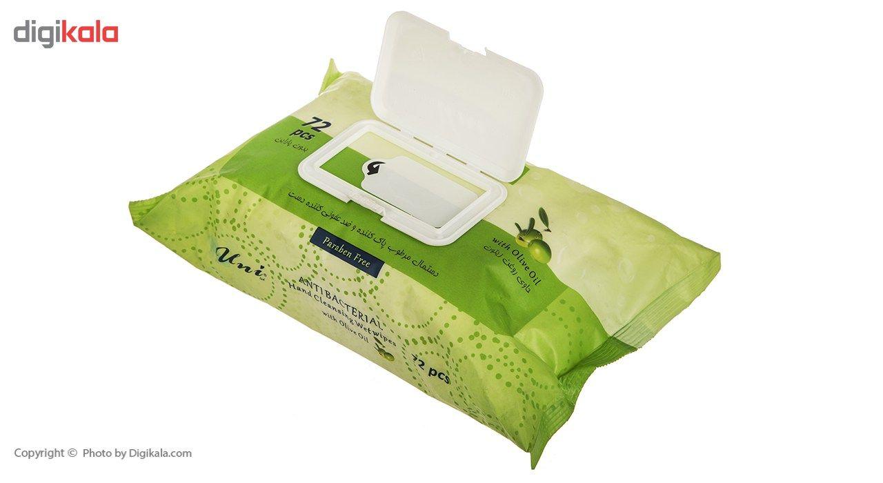 دستمال مرطوب یونی لد مدل Antibacterial Hand Cleansing With Olive Oil بسته 72 عددی main 1 4