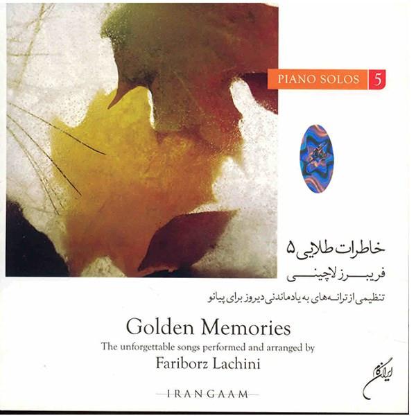 آلبوم موسیقی خاطرات طلایی 5 - فریبرز لاچینی