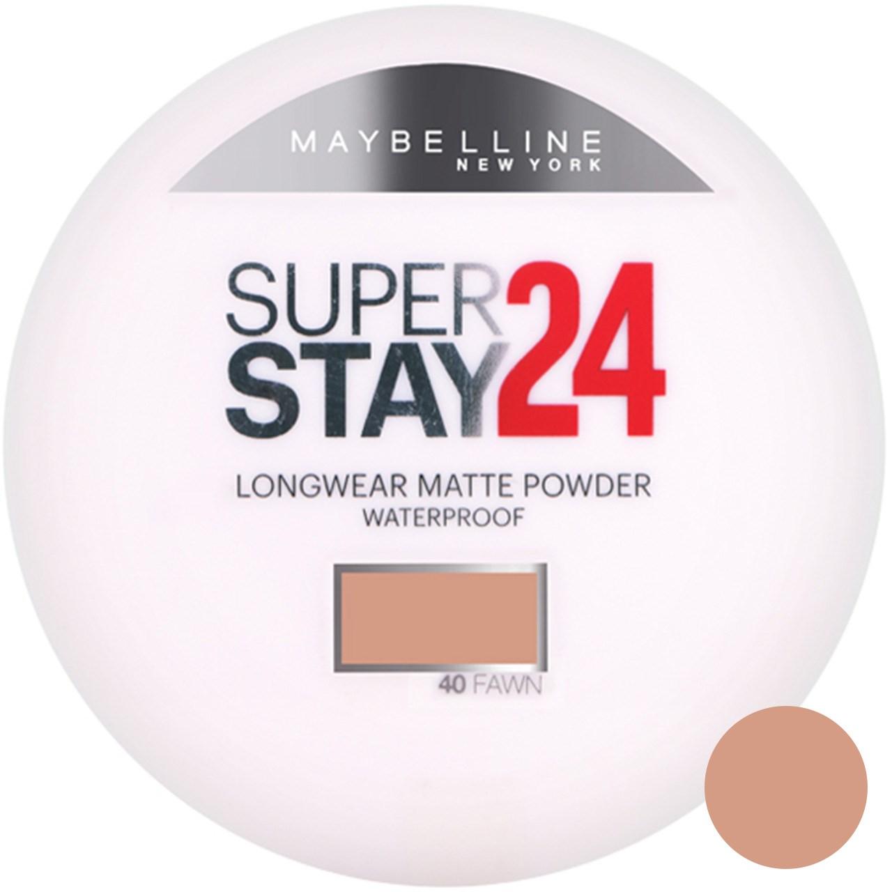 پودر مات کننده میبلین مدل Super Stay 24H شماره 40