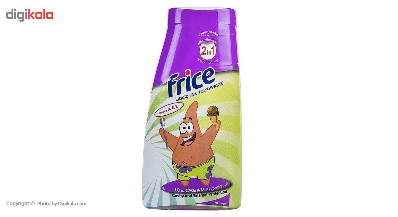 خمیردندان ژل مایع کودک فریس مدل 2in1 Ice Cream مقدار 100 گرم