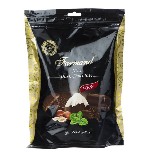 شکلات میکس تلخ فرمند مقدار 450 گرم