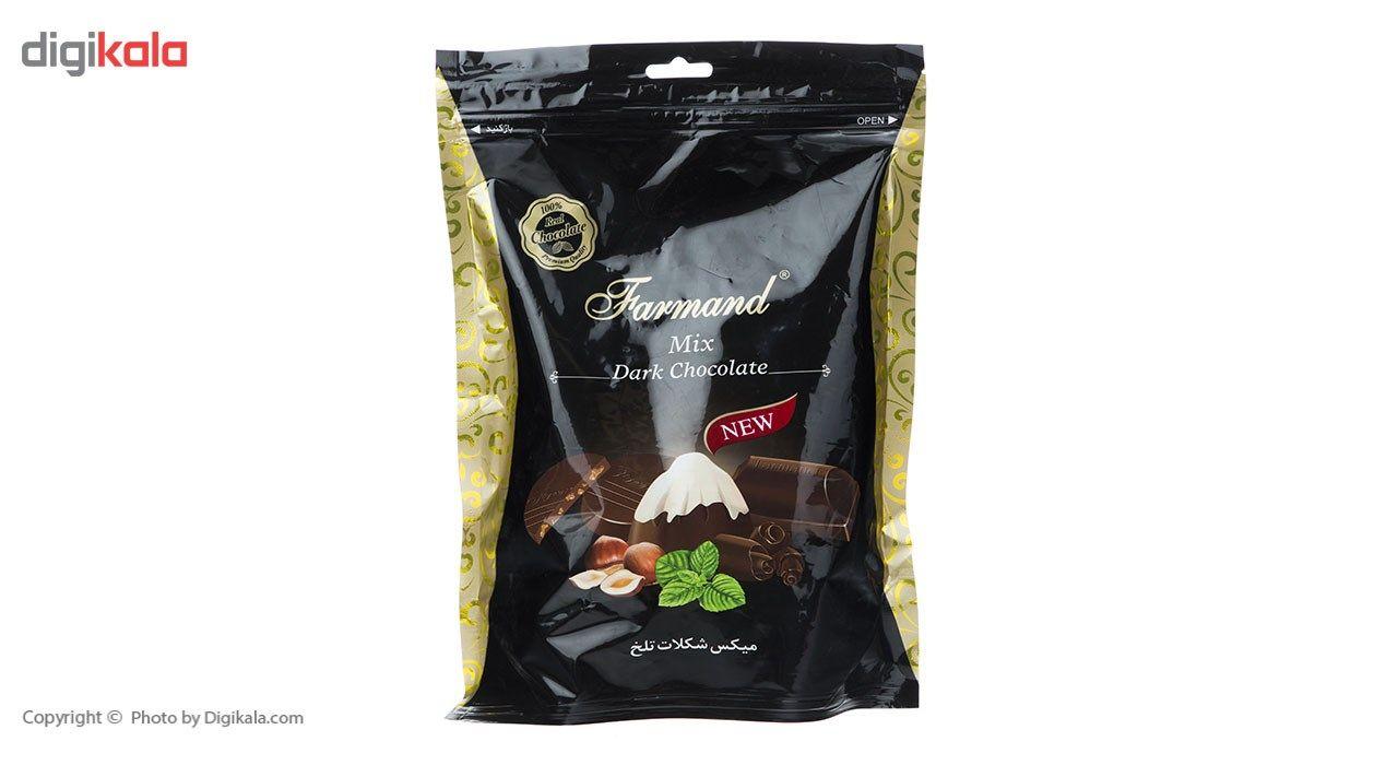 شکلات میکس تلخ فرمند مقدار 450 گرم main 1 1