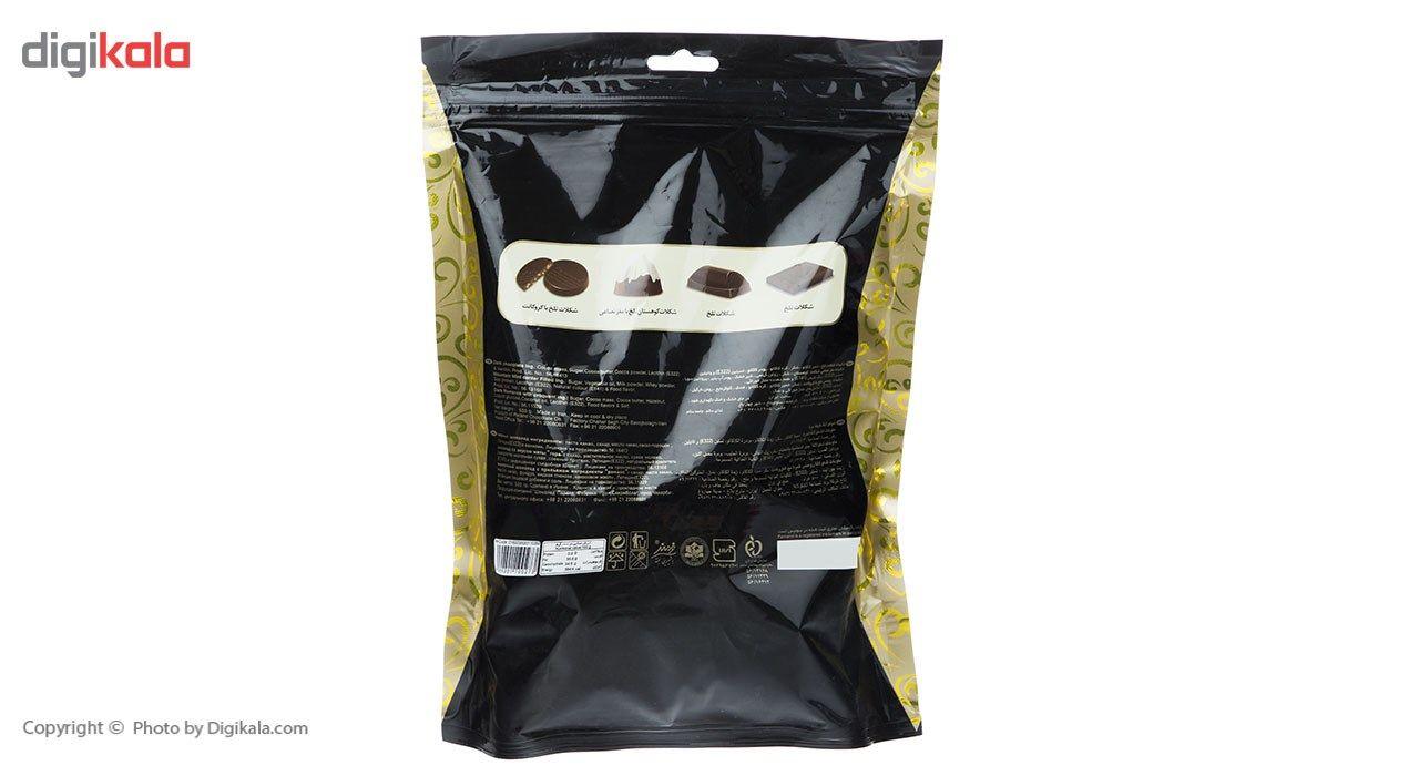 شکلات میکس تلخ فرمند مقدار 450 گرم main 1 2