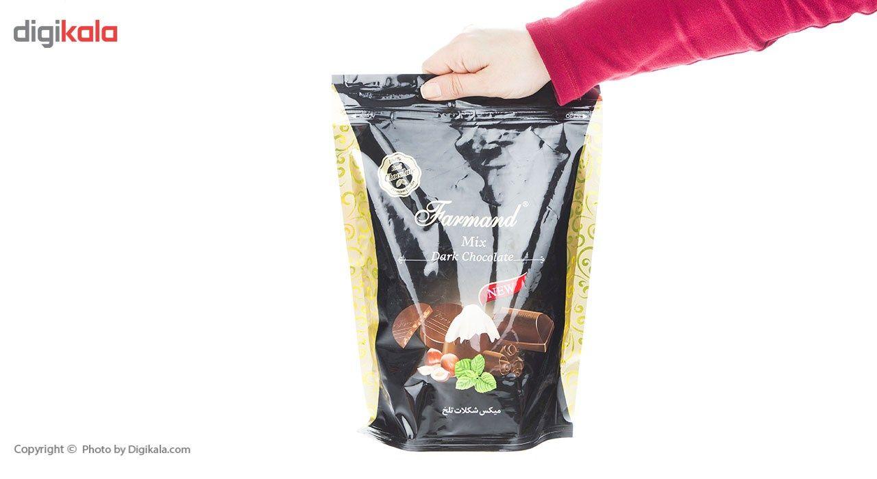 شکلات میکس تلخ فرمند مقدار 450 گرم main 1 4