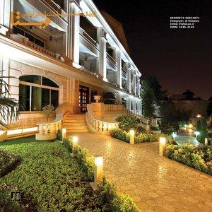 ژورنال ساختمان های لوکس ویستا - شماره21