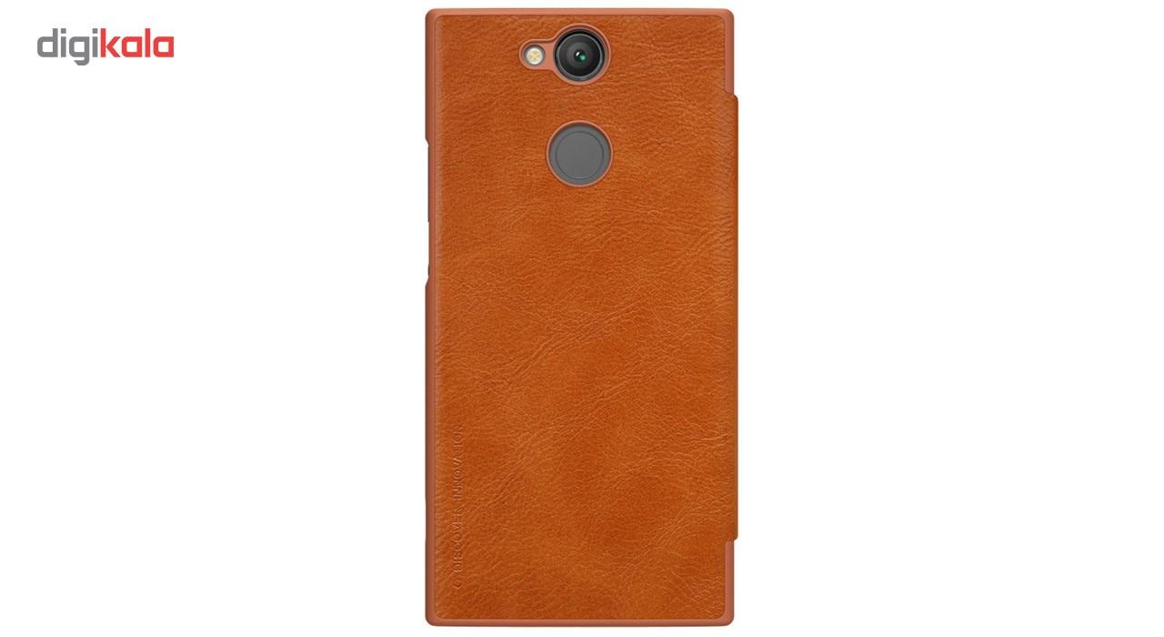 کیف کلاسوری نیلکین مدل Qin مناسب برای گوشی موبایل سونی Xperia XA2 Ultra main 1 1
