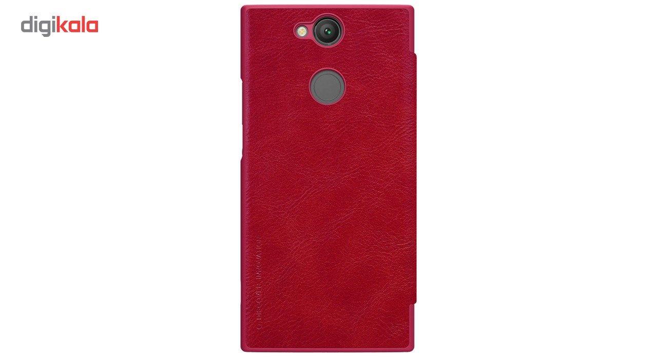 کیف کلاسوری نیلکین مدل Qin مناسب برای گوشی موبایل سونی Xperia XA2 Ultra main 1 8