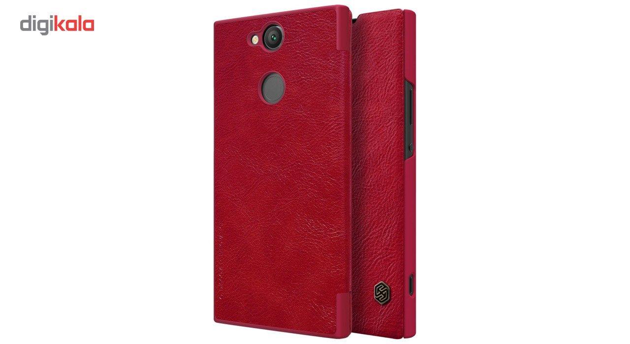 کیف کلاسوری نیلکین مدل Qin مناسب برای گوشی موبایل سونی Xperia XA2 Ultra main 1 12