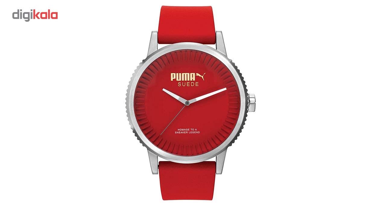 خرید ساعت مچی عقربه ای مردانه پوما مدل PU104101004