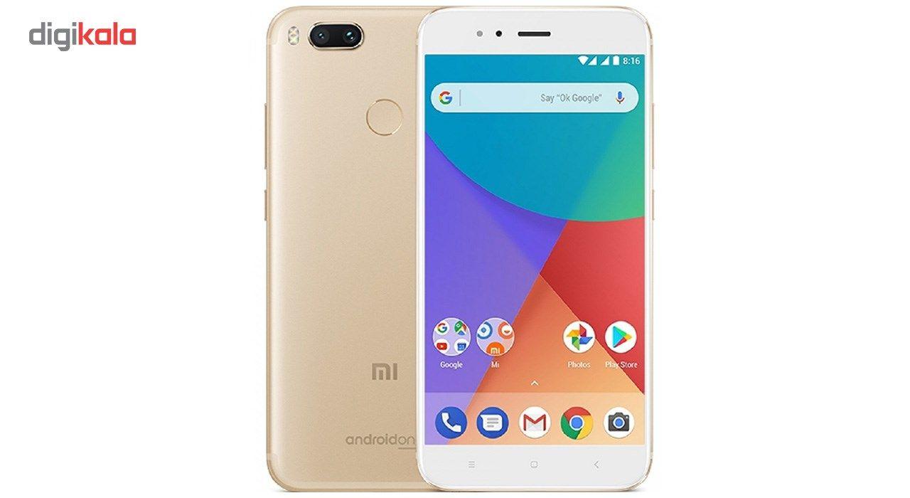 گوشی موبایل شیائومی مدل Mi A1 MDG2 دو سیم کارت ظرفیت 64 گیگابایت main 1 2