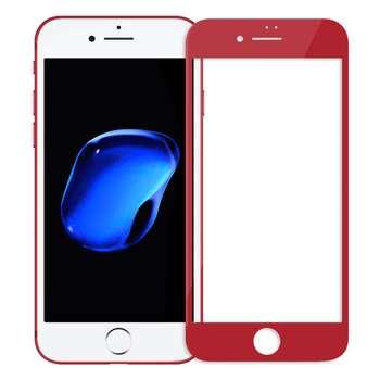 محافظ صفحه نمایش شیشه ای تمپرد نیلکین مدل Amazing CP Plus مناسب برای گوشی موبایل اپل iPhone 7 Plus