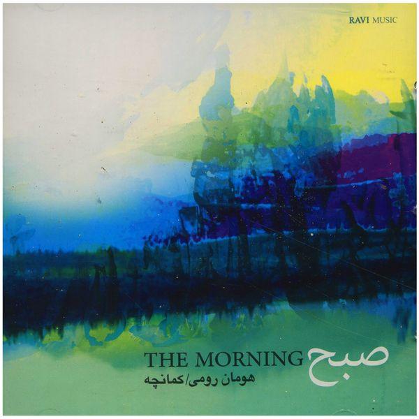 آلبوم موسیقی صبح اثر هومان رومی