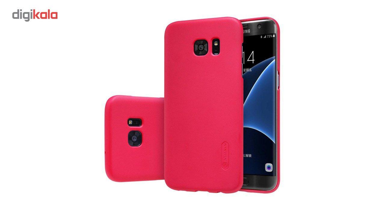 کاور نیلکین مدل Super Frosted Shield مناسب برای گوشی موبایل سامسونگ Galaxy S7 Edge main 1 12
