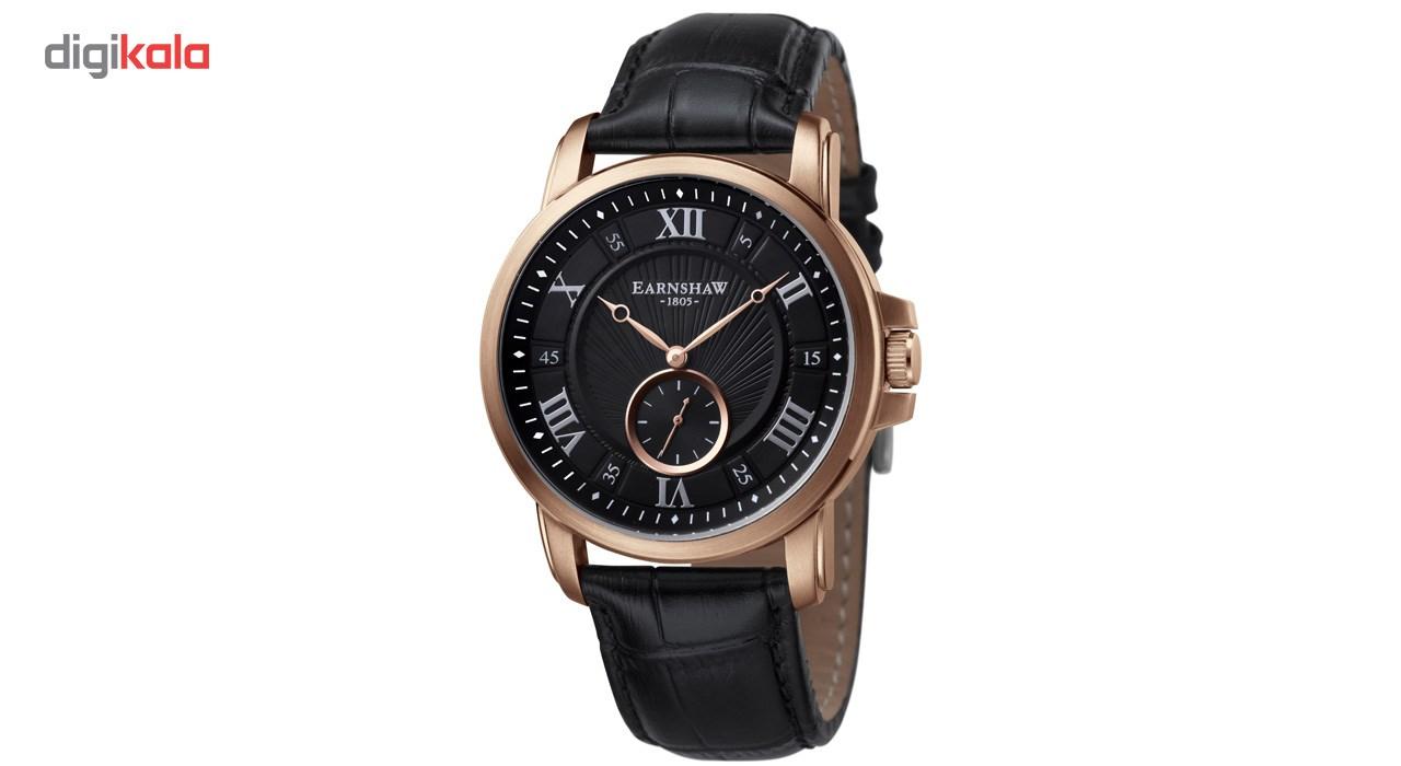 خرید ساعت مچی عقربه ای مردانه ارنشا مدل ES-8021-04