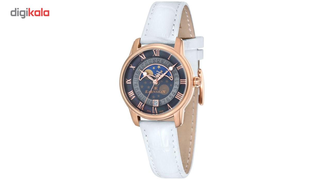 ساعت زنانه برند ارنشا مدل ES-0021-03