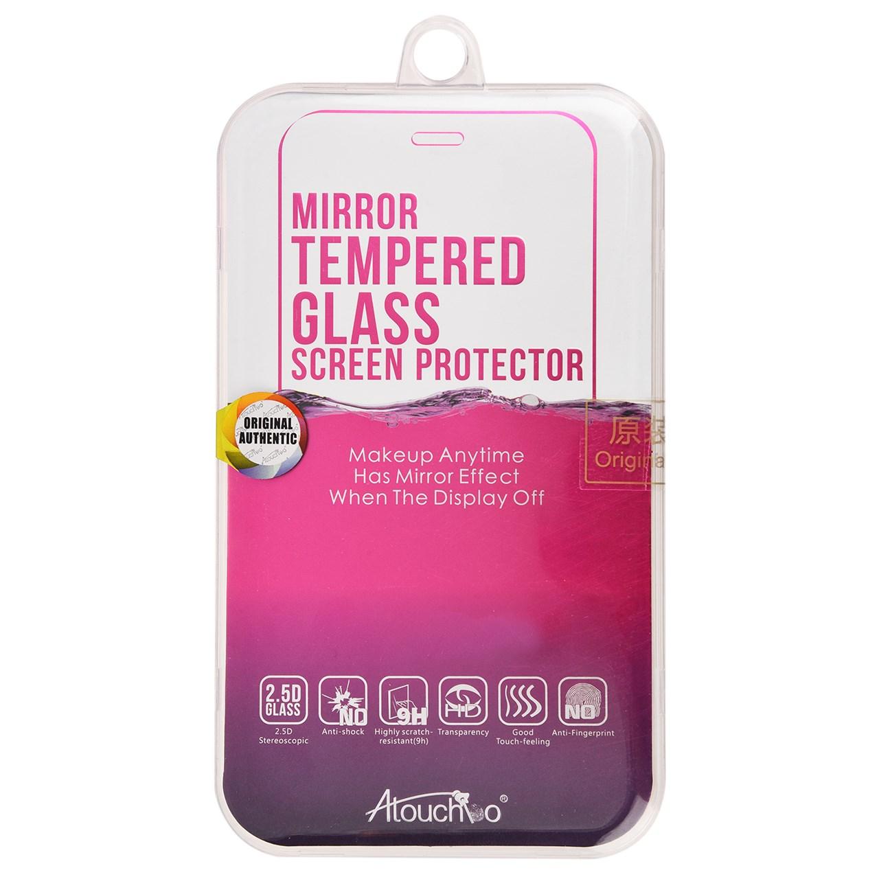محافظ صفحه نمایش شیشه ای میرور مدل 2 در 1 مناسب برای گوشی موبایل آیفون 7