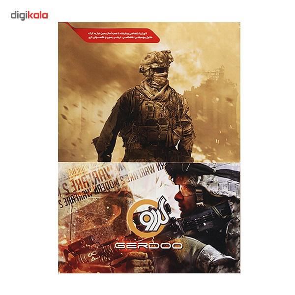 مجموعه بازی های اکشن تیراندازی مخصوص PC