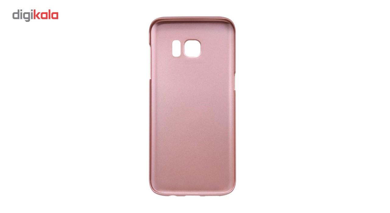 کاور نیلکین مدل Super Frosted Shield مناسب برای گوشی موبایل سامسونگ Galaxy S7 Edge main 1 18