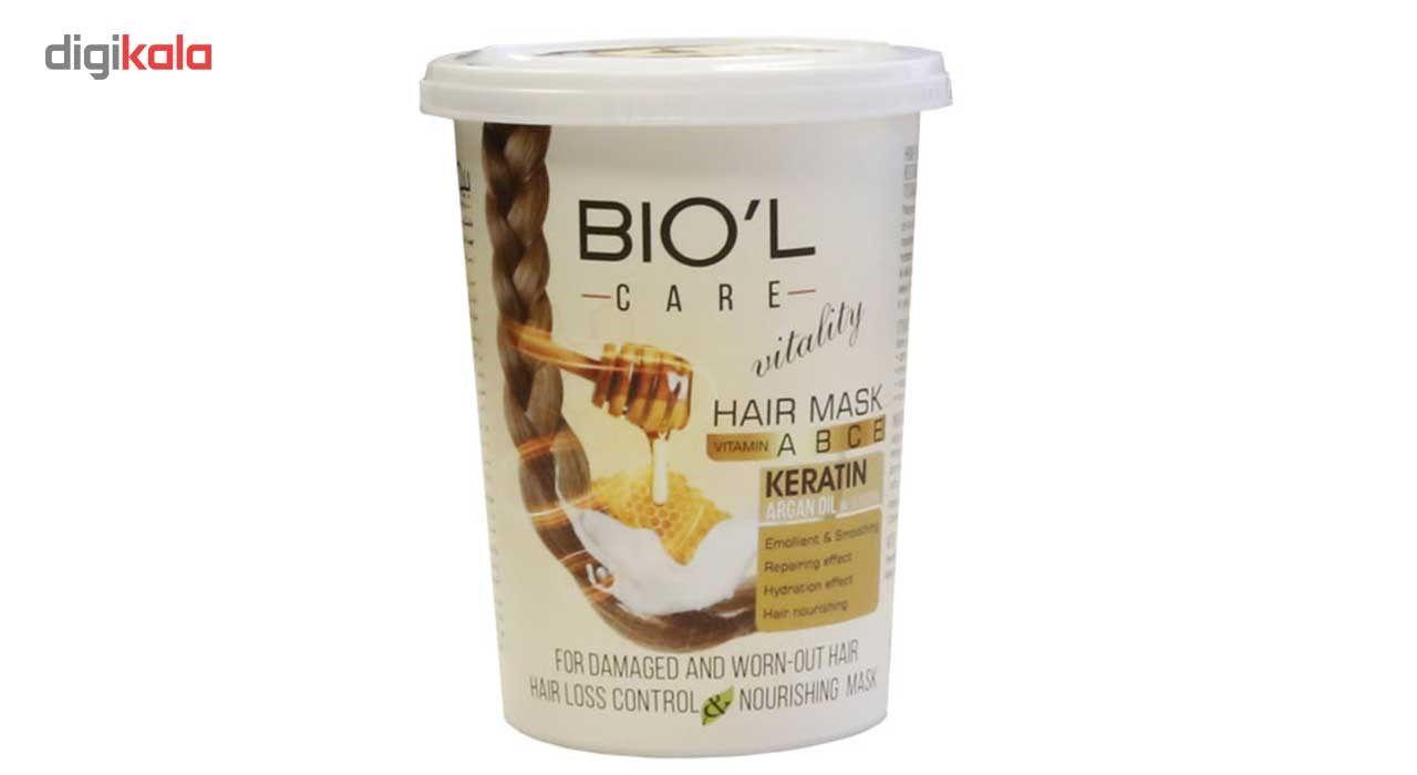 ماسک مو بیول سری Vitality مدل Honey And Milk حجم 500 میلی لیتر main 1 1