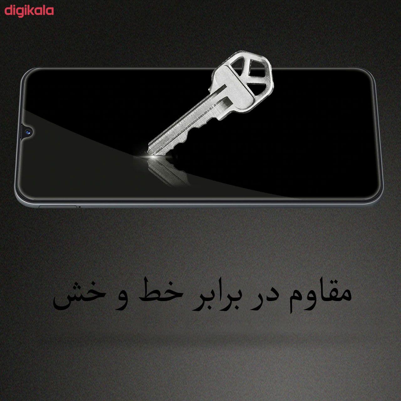 محافظ صفحه نمایش مدل FCG مناسب برای گوشی موبایل سامسونگ Galaxy A50 main 1 9