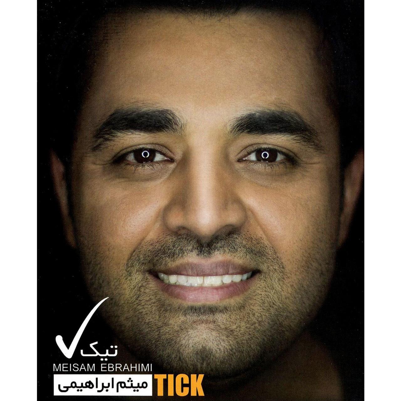 آلبوم موسیقی تیک اثر میثم ابراهیمی