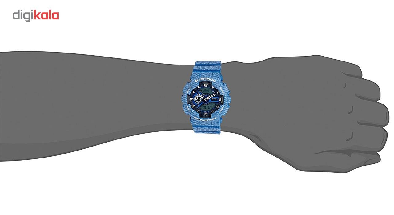 ساعت مچی عقربه ای مردانه کاسیو مدل GA-110DC-2ADR              ارزان