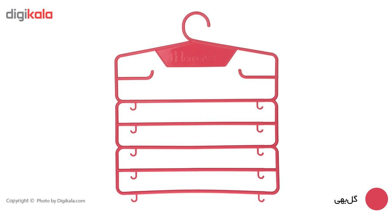 چوب لباسی هوم کت کد 4242 main 1 4