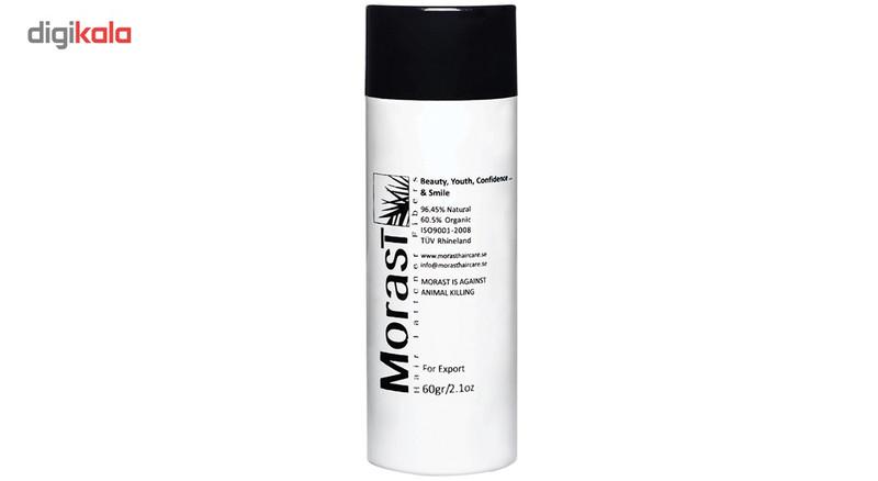 پودر پرپشت کننده موی مورست مدل Mocha مقدار 60 گرم