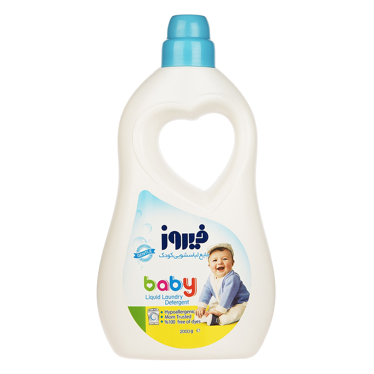 خرید                     مایع لباسشویی کودک فیروز مدل Blue مقدار 2000 گرم