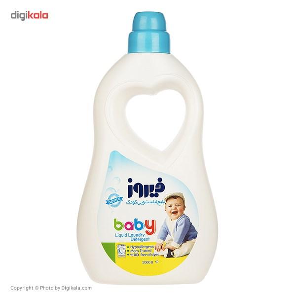 مایع لباسشویی کودک فیروز مدل Blue مقدار 2000 گرم