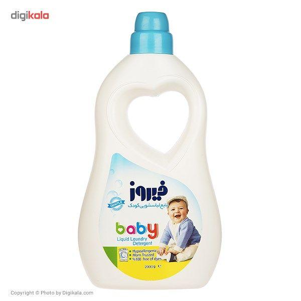 مایع لباسشویی کودک فیروز مدل Blue مقدار 2000 گرم main 1 1