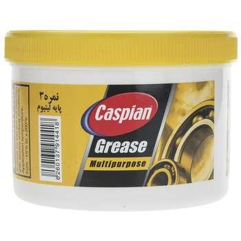 گریس کاسپین مدل Multipurpose مقدار 454 گرم