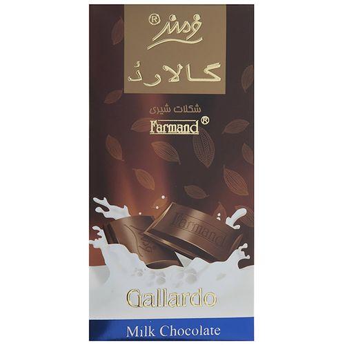 شکلات شیری فرمند سری گالارد مقدار 100گرم