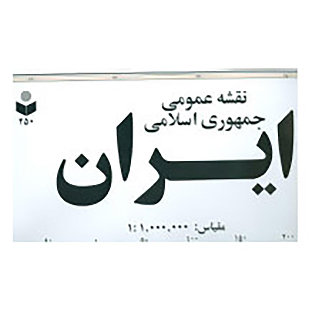 کتاب نقشه عمومی ایران راهها کد 450