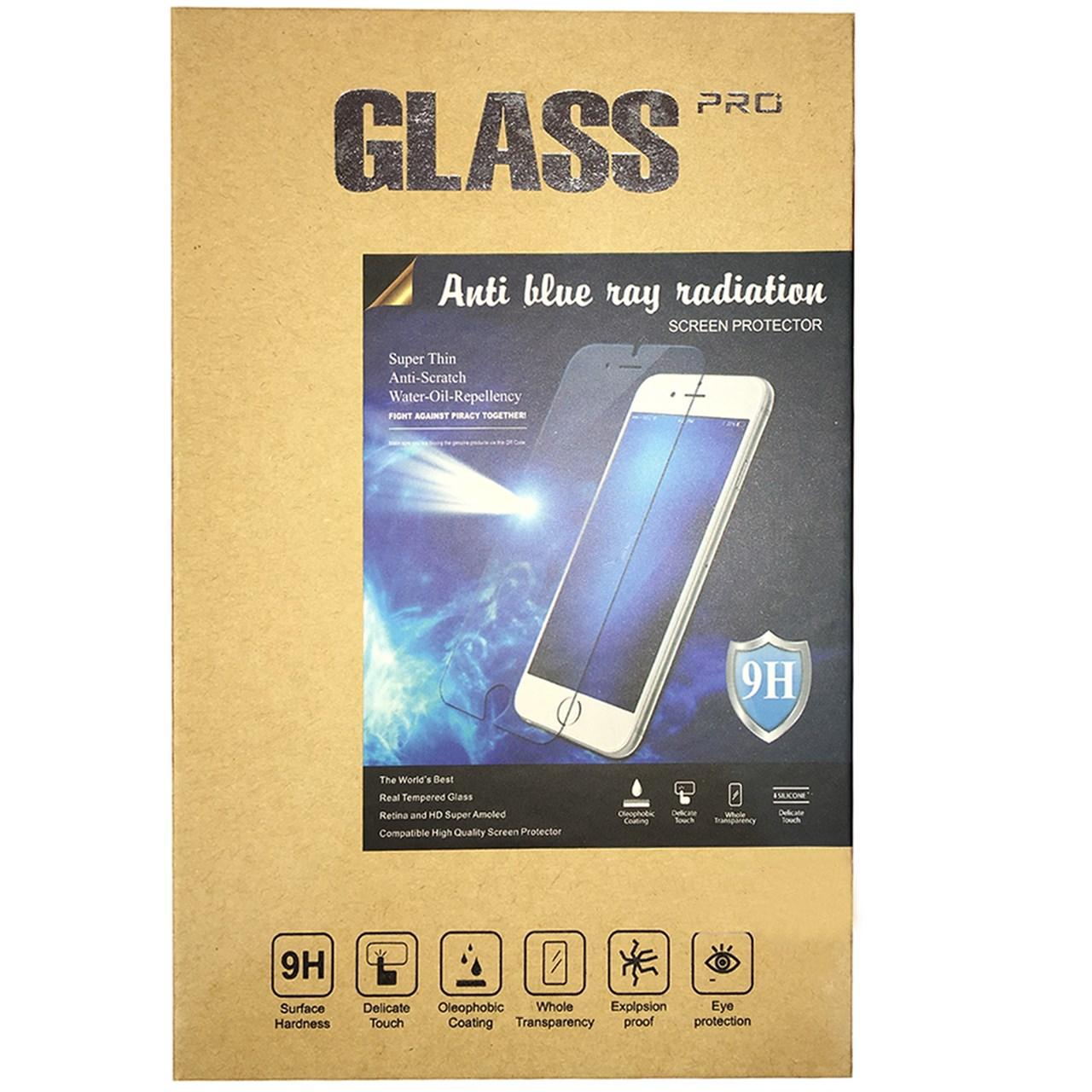 محافظ صفحه نمایش شیشه ای گلس پرو مدل Carbon Privacy مناسب برای گوشی اپل   آیفون 6/6S