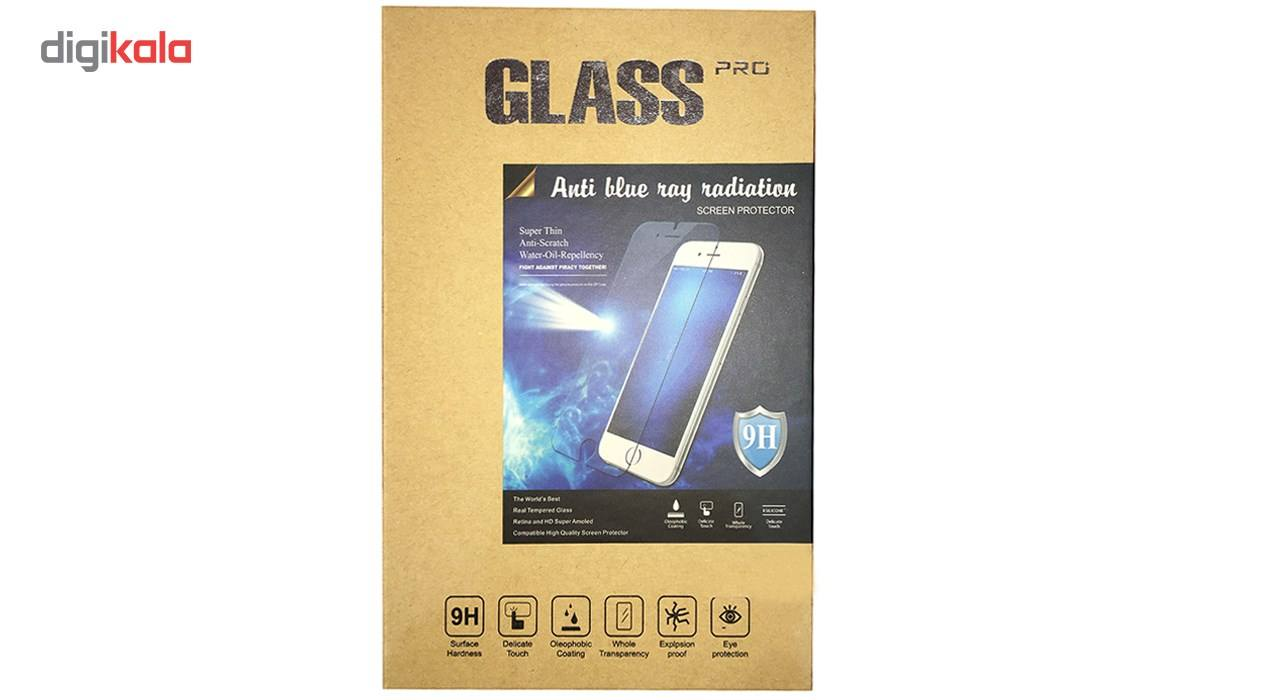 محافظ صفحه نمایش شیشه ای گلس پرو مدل Carbon Privacy مناسب برای گوشی اپل   آیفون 6/6S main 1 1