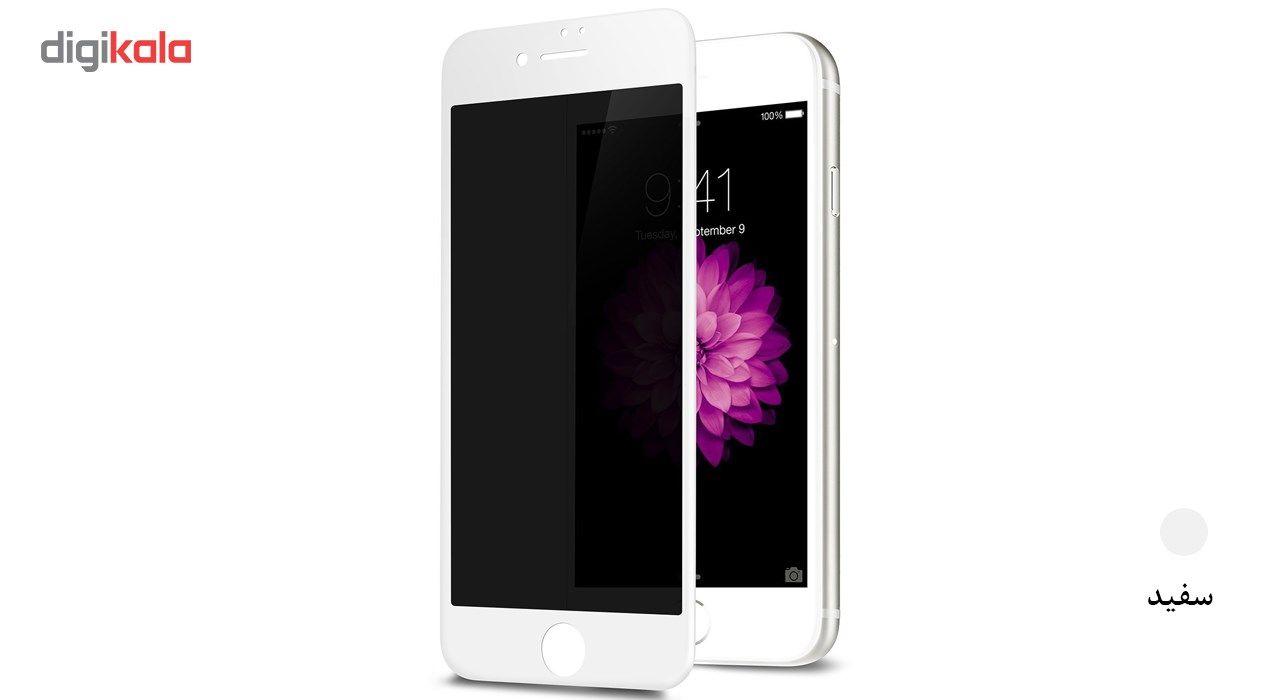 محافظ صفحه نمایش شیشه ای گلس پرو مدل Carbon Privacy مناسب برای گوشی اپل   آیفون 6/6S main 1 4