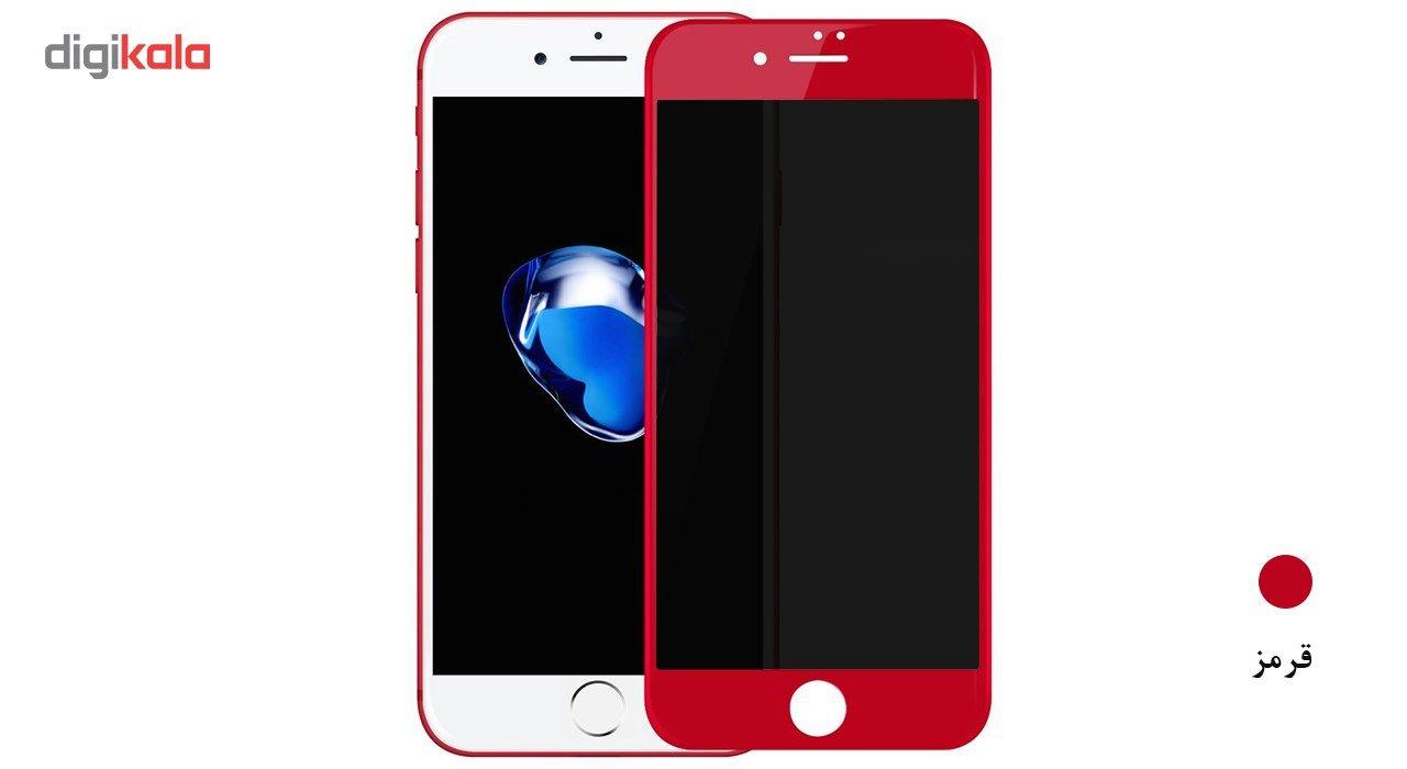محافظ صفحه نمایش شیشه ای گلس پرو مدل Carbon Privacy مناسب برای گوشی اپل   آیفون 6/6S main 1 7