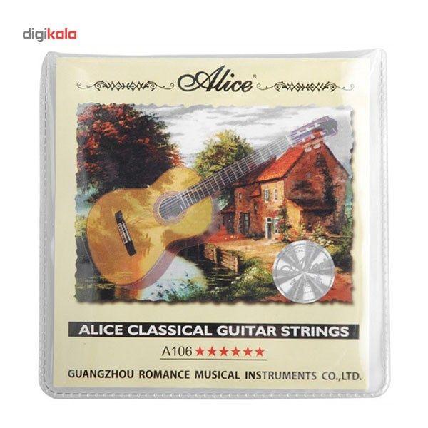 سیم گیتار کلاسیک الیس مدل A106-H  Alice A106-H Classical Guitar String