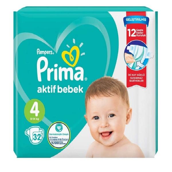 پوشک کودک پریما مدل aktif سایز ۴ بسته ۳۲ عددی