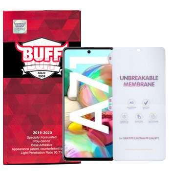 محافظ صفحه نمایش بوف مدل HgM15 مناسب برای گوشی موبایل سامسونگ Galaxy A71