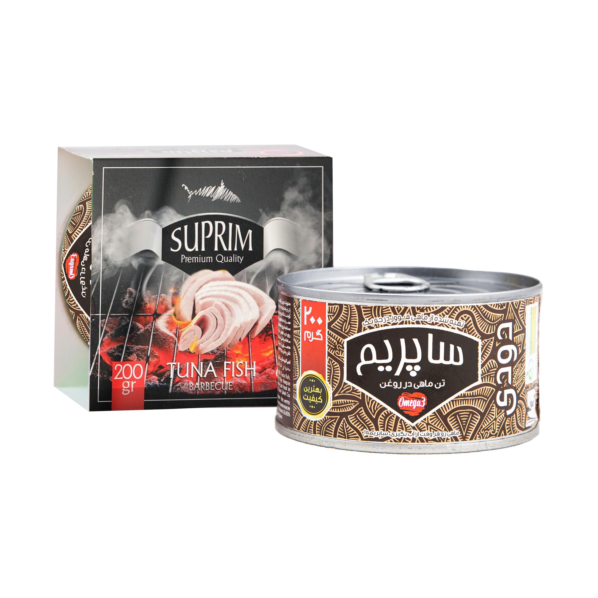 کنسرو ماهی تن دودی ساپریم - 200 گرم