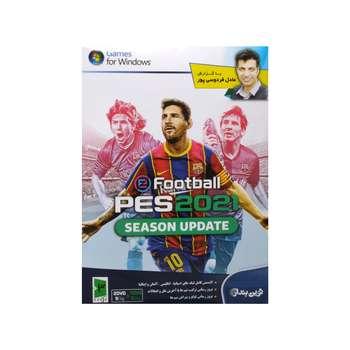 بازی pes 2021 با گزارش فارسی عادل فردوسی پور مخصوص pc