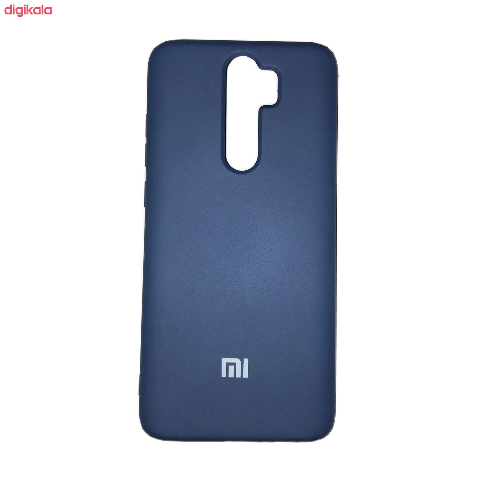 کاور مدل SIL-60 مناسب برای گوشی موبایل شیائومی Redmi Note 8 Pro main 1 2