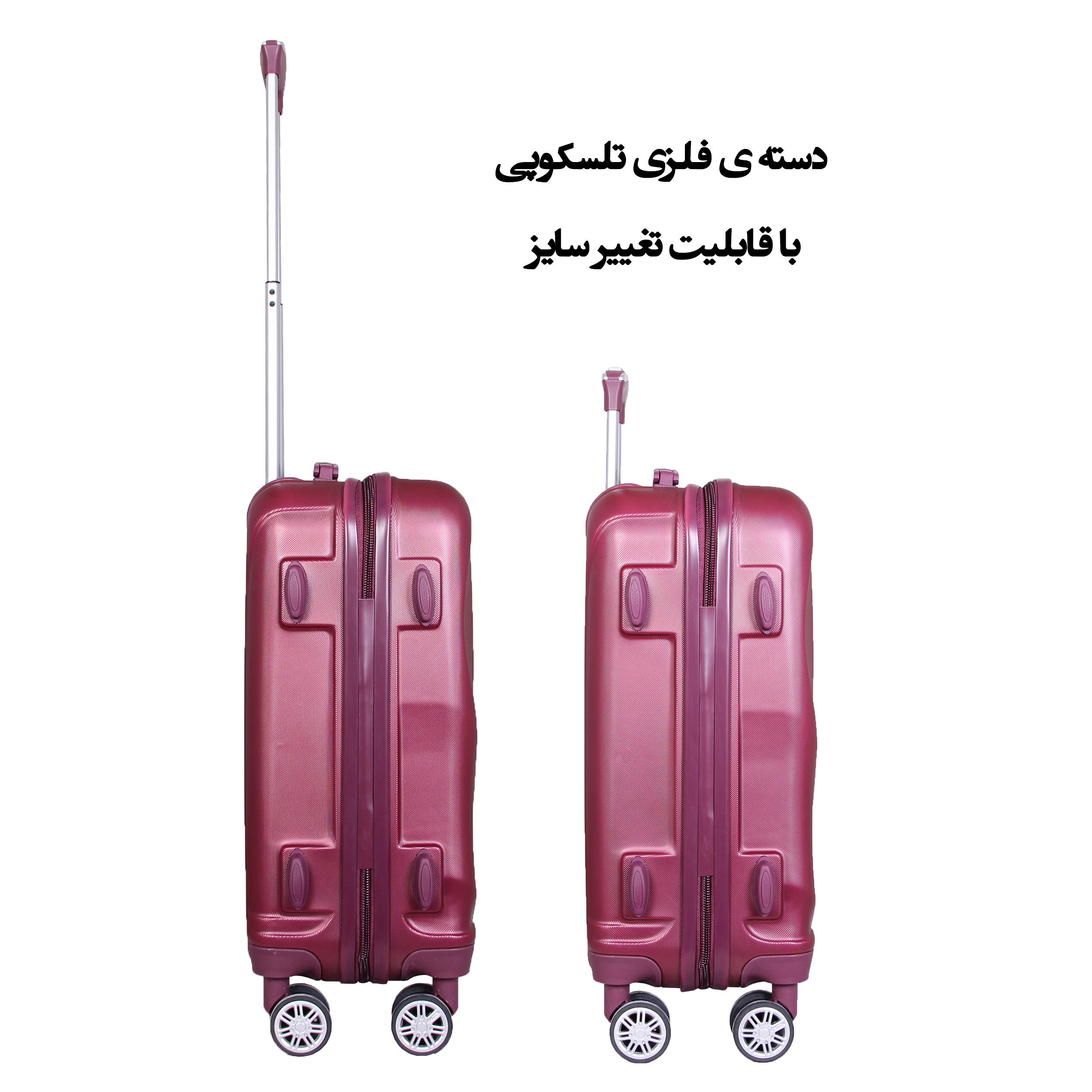 مجموعه چهار عددی چمدان مدل 319363 main 1 29