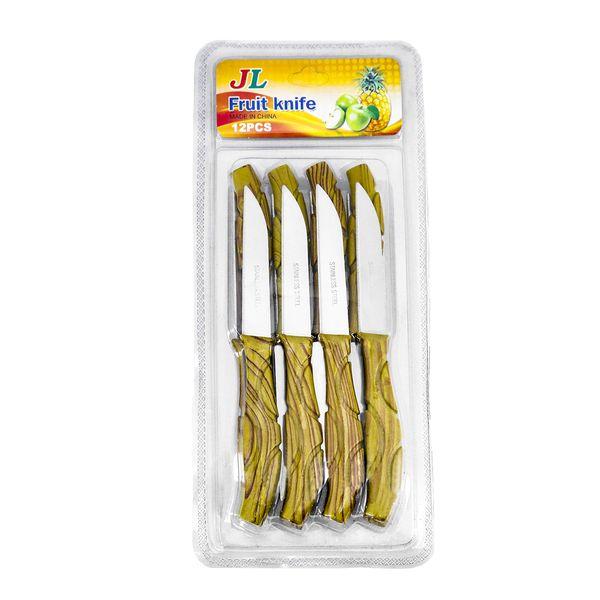 چاقو میوه خوری مدل 028 بسته 12 عددی