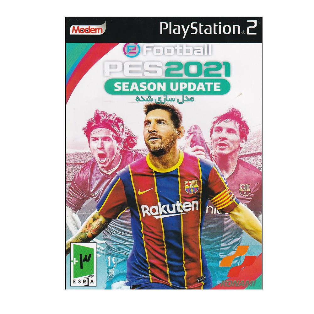 بازی  PES 2021 SEASON UPDATE  مخصوص PS2