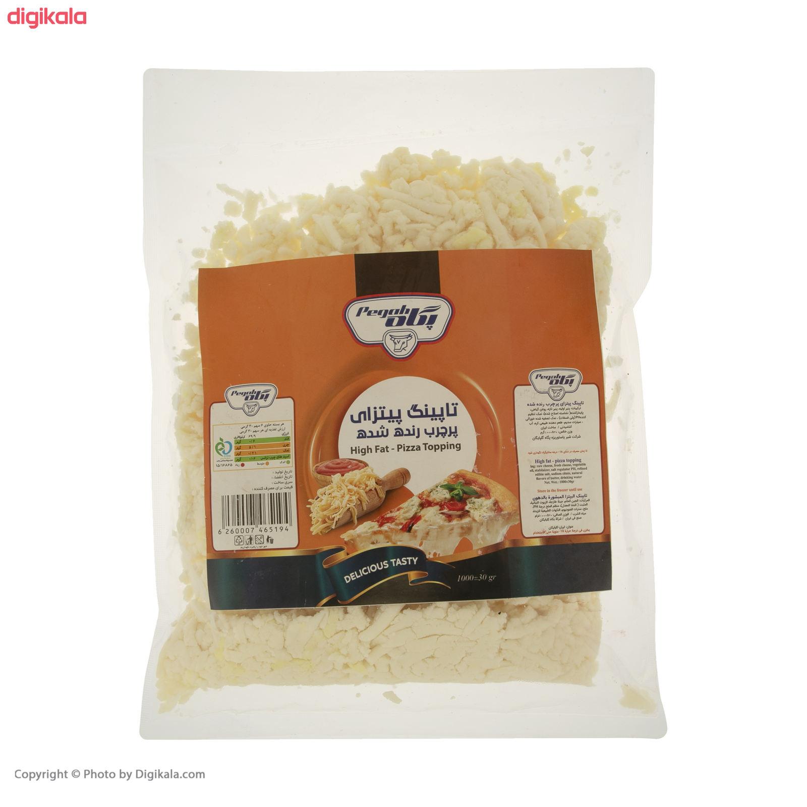 تاپینگ پرچرب پیتزا پگاه - 1 کیلوگرم main 1 2