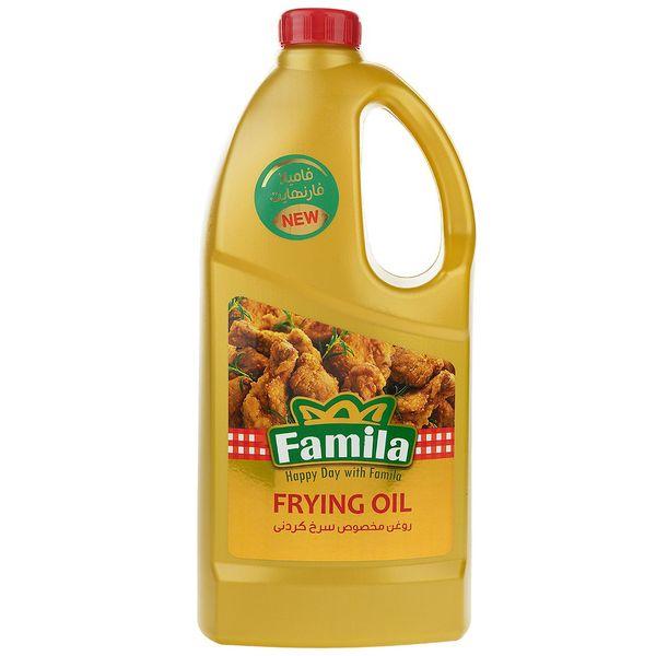 روغن سرخ کردنی فامیلا سری فارنهایت - 2.5 لیتر