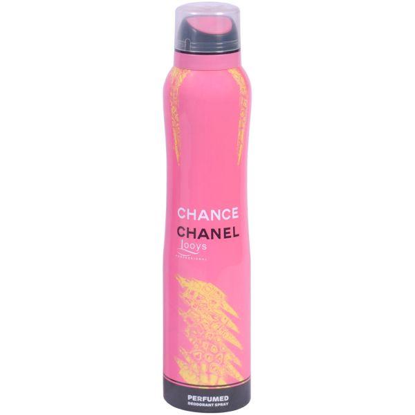 اسپری ضد تعریق و خوش بو کننده بدن زنانه لویز مدل CHANCE CHANEL حجم 200 میلی لیتر